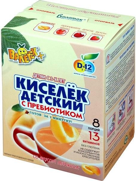 Киселек детский с 13 витаминами и ПРЕБИОТИКОМ, абрикос (25*8)