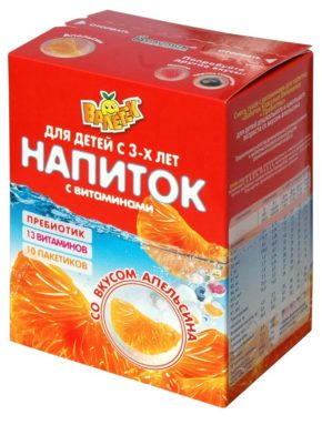 Напиток витаминизированный с пребиотиком, апельсин