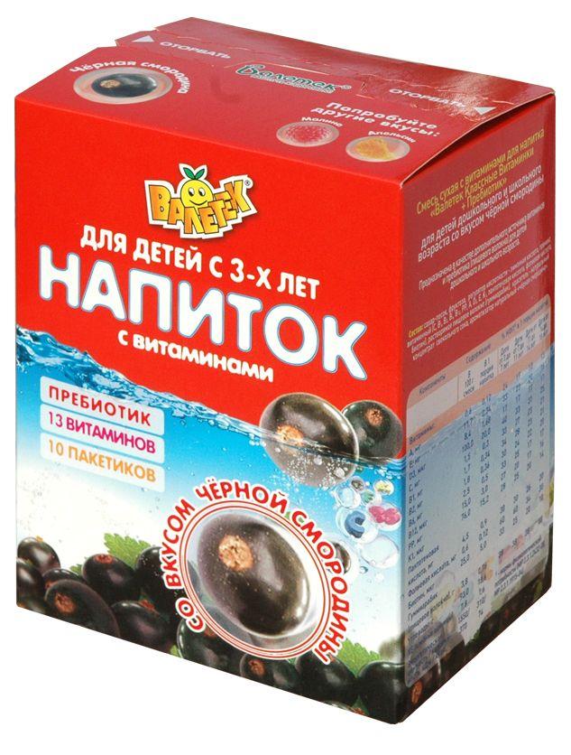 Напиток витаминизированный с пребиотиком,черная смородина