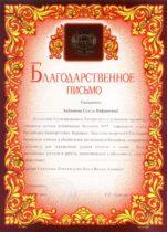 Документ №1