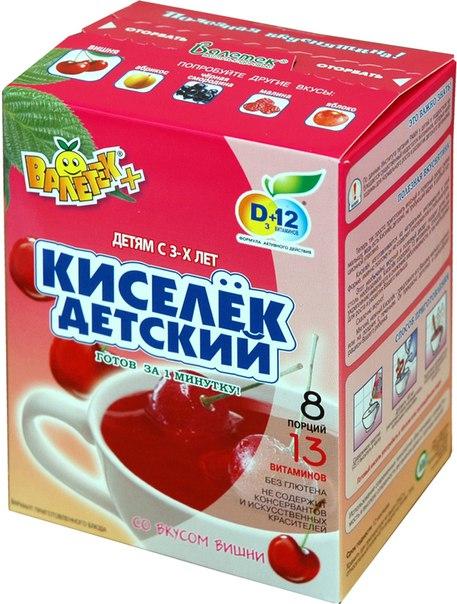 Киселек детский с 13 витаминами, черная смородина (25*8)
