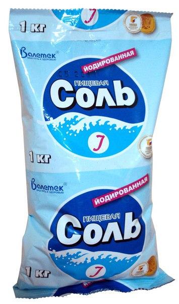 Соль пищевая йодированная