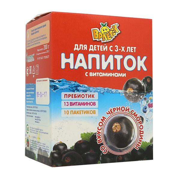 Смесь для напитка Валетек классные витаминки + пребиотик, черная смородина