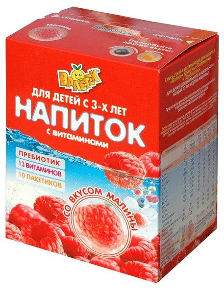 Напиток с 13 витаминами и ПРЕБИОТИКОМ, малина (25*8)