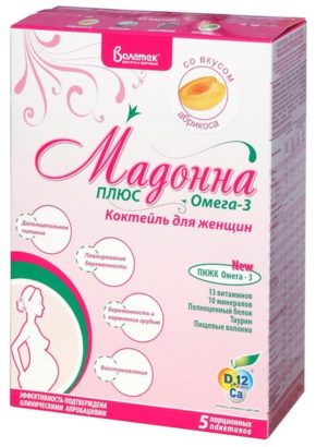 Питание для беременных | Белковый коктейль Мадонна