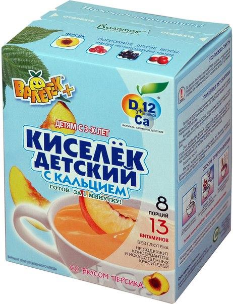 Кисель с 13 витаминами и КАЛЬЦИЕМ, персик (25*8)