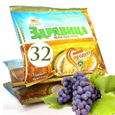 Каша «Здравица» №32 Виноградная 200г