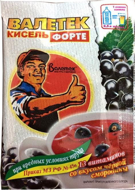 Кисель «Валетек ФОРТЕ» со вкусом чёрной смородины
