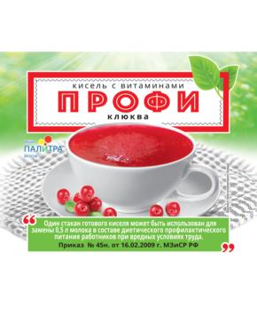 Кисель с витаминами «ПРОФИ» клюква