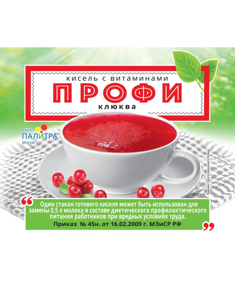 Кисель с 13 витаминами «ПРОФИ» клюква (25гр)