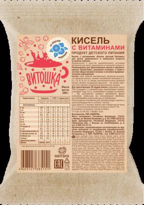 Кисель с 13 витаминами «Кисель детский ВИТОШКА» Черника (0,5 кг)