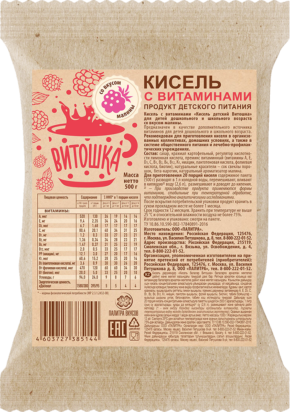 Кисель с 13 витаминами «Кисель детский ВИТОШКА» Малина (0,5 кг)