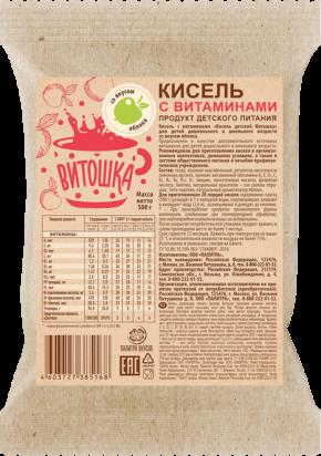 Кисель с 13 витаминами «Кисель детский ВИТОШКА» Яблоко (0,5 кг)