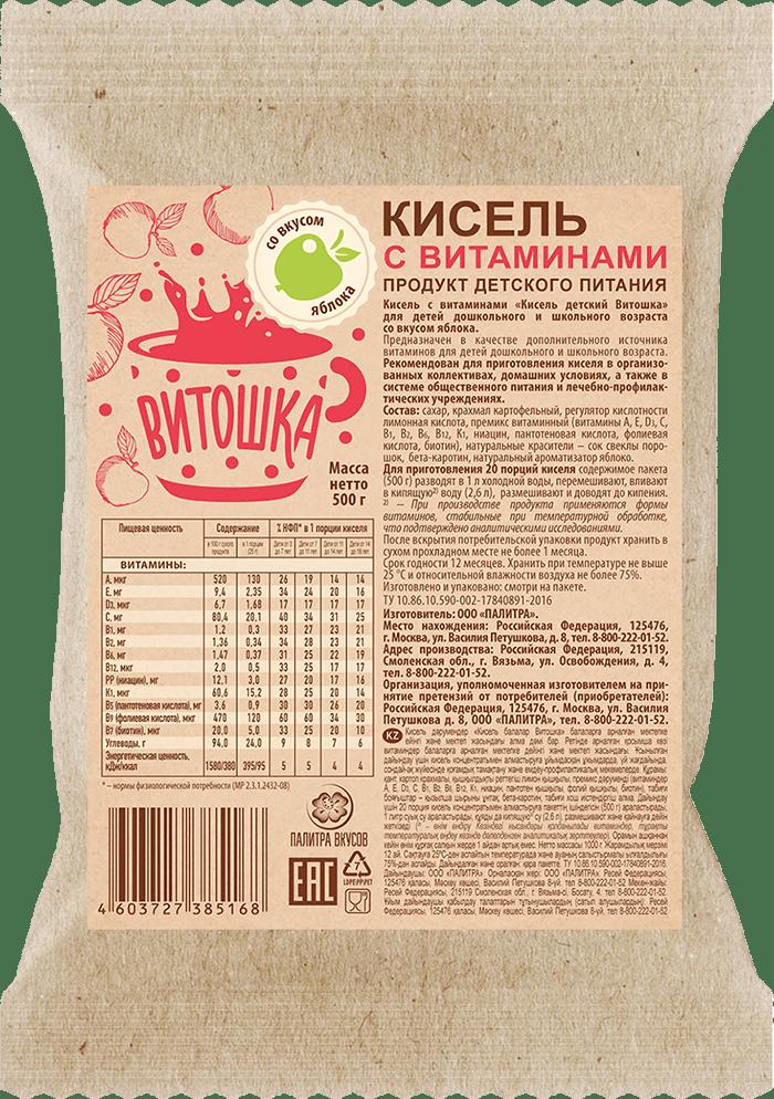 Кисель с витаминами «Кисель детский ВИТОШКА»Яблоко