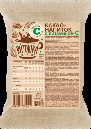 КАКАО-напиток «Витошка»: с витамином С (400гр)