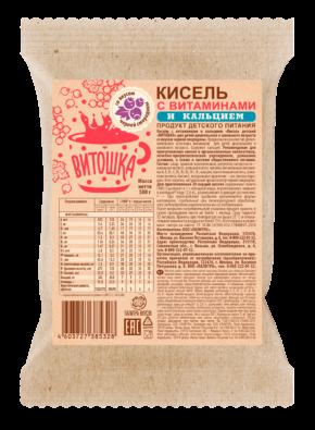 Кисель с витаминами и кальцием «ВИТОШКА»Черная смородина