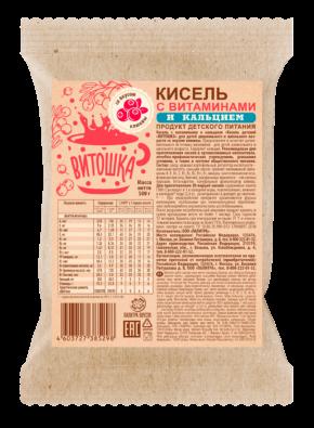 Кисель с 13 витаминами и КАЛЬЦИЕМ «Витошка» Клюква (0,5кг)