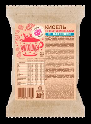 Кисель с витаминами и кальцием «ВИТОШКА»Малина