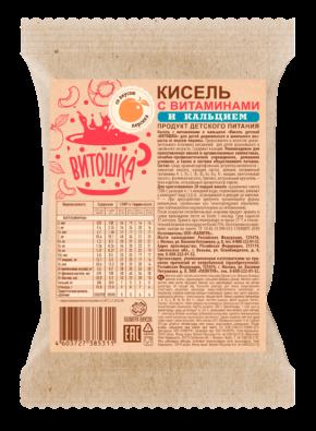 Кисель с витаминами и кальцием «ВИТОШКА»Персик