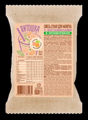 Напиток с витаминами и пребиотиком «ВИТОШКА» Мультифрукт