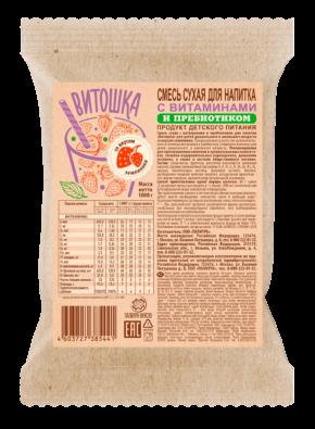 Напиток с витаминами и пребиотиком «ВИТОШКА» Земляника
