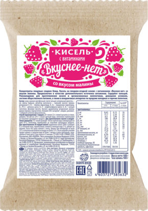 Кисель с 13 витаминами и кальцием «ВКУСНЕЕ-НЕТ» Малина 0,5 кг