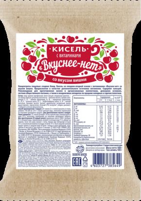 Кисель с 13 витаминами и кальцием «ВКУСНЕЕ-НЕТ» Вишня 0,5 кг