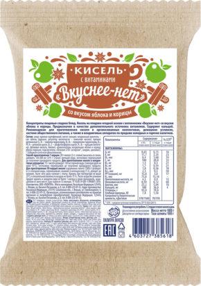 Кисель с 13 витаминами и кальцием «ВКУСНЕЕ-НЕТ» Яблоко и корица 0,5 кг