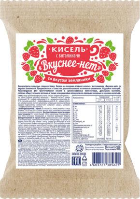 Кисель с 13 витаминами и кальцием «ВКУСНЕЕ-НЕТ» Земляника 0,5 кг