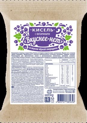 Кисель с 13 витаминами и кальцием «ВКУСНЕЕ-НЕТ» чёрная смородина 0,5кг