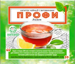 Чай с витаминами «ПРОФИ»