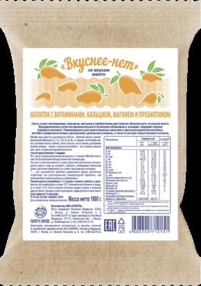 Напиток с витаминами, кальцием, магнием и пребиотиком «ВКУСНЕЕ-НЕТ»: манго 1кг