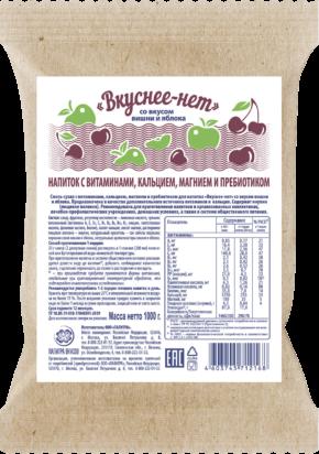 Напиток с витаминами, кальцием, магнием и пребиотиком «ВКУСНЕЕ-НЕТ»: вишня+яблоко 1кг